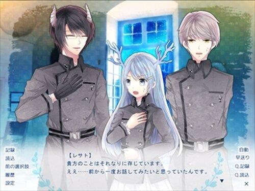 天体宮の守人さん Game Screen Shots