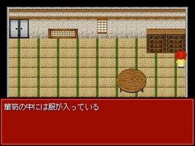 隠村 Game Screen Shot4