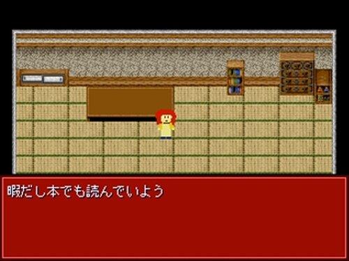 隠村 Game Screen Shots