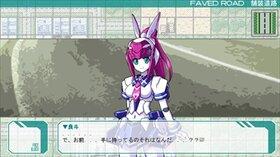 ポリニアン アドベンチャーシアター 第1話(完成版) Game Screen Shot3