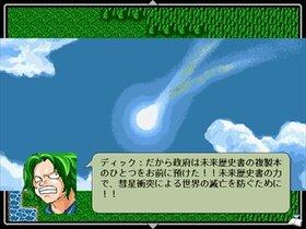 ツギハギパズルス Game Screen Shot2
