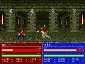 ツギハギパズルス Game Screen Shot4