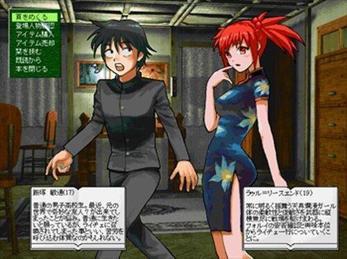 ツギハギパズルス Game Screen Shot5