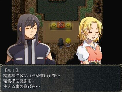 精霊の守護者~The Holy Ghost knight~【prologue】 Game Screen Shot3