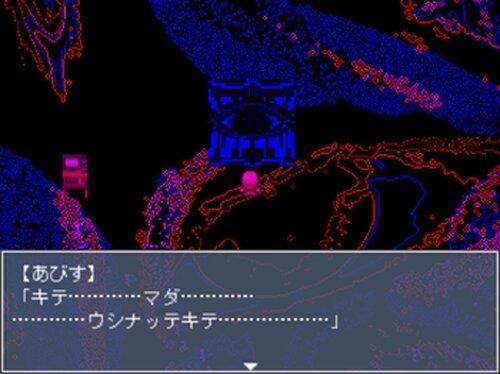 うずまきねんび5 -the 阿鼻栖- Game Screen Shot3