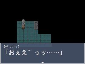 うずまきねんび5 -the 阿鼻栖- Game Screen Shot4