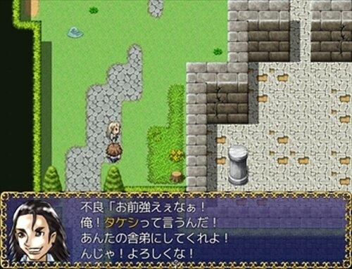 ココロのアトリエ Game Screen Shot4