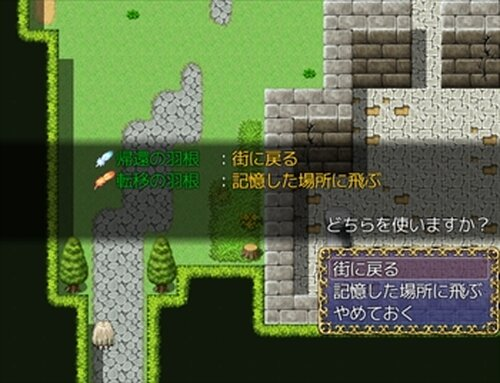 ココロのアトリエ Game Screen Shot5
