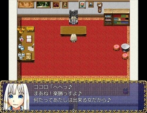ココロのアトリエ Game Screen Shots