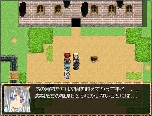 光の眼には Game Screen Shot1