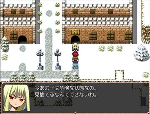 光の眼には Game Screen Shot4