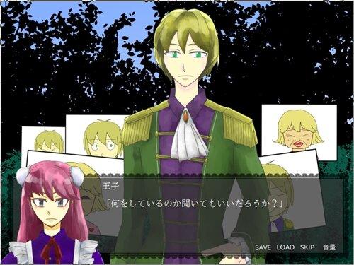 メルヘン×王子のエンディングノート Game Screen Shot1