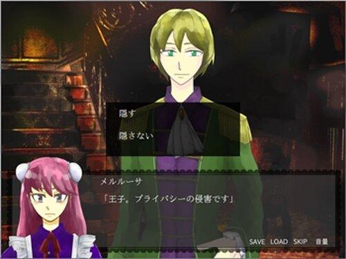 メルヘン×王子のエンディングノート Game Screen Shot2