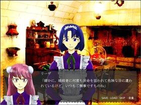 メルヘン×王子のエンディングノート Game Screen Shot3