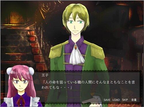 メルヘン×王子のエンディングノート Game Screen Shots