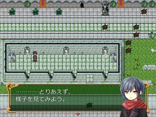 カステッルム Game Screen Shot
