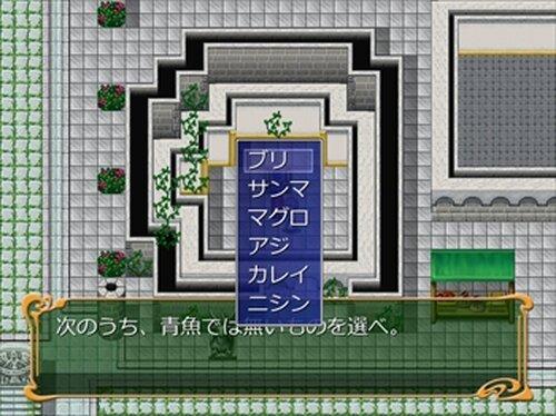 カステッルム Game Screen Shot3
