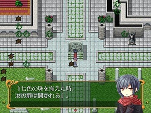 カステッルム Game Screen Shots