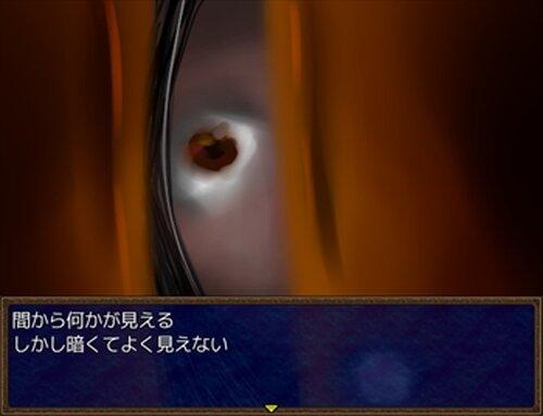 チェーンメール Game Screen Shot4