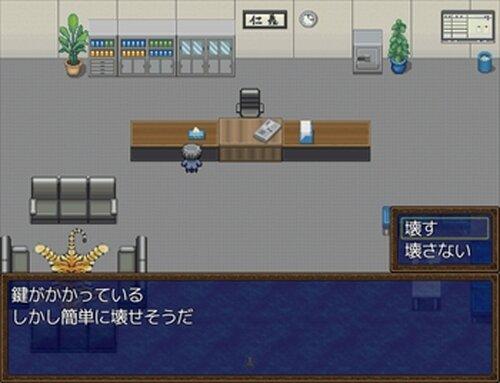チェーンメール Game Screen Shot5