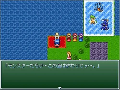 つかぼんのオモチャ島2 Game Screen Shot2