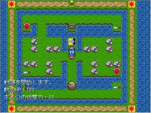 つかぼんのオモチャ島2 Game Screen Shots