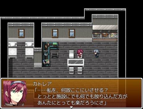 カトレアの花が咲く頃に Game Screen Shot1