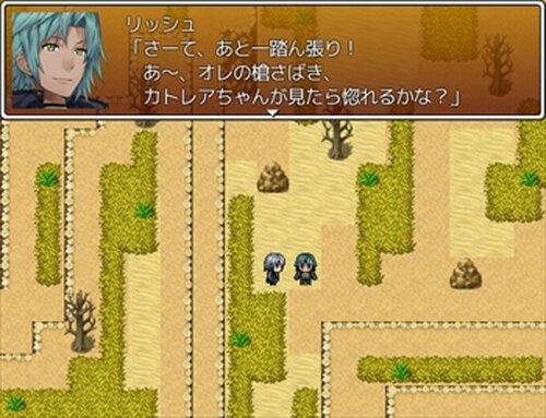 カトレアの花が咲く頃に Game Screen Shot2