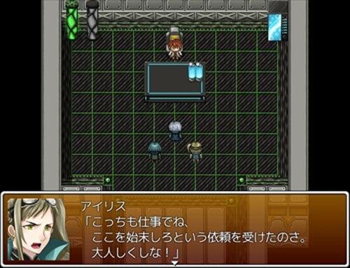 カトレアの花が咲く頃に Game Screen Shot3