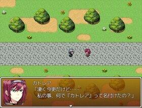 カトレアの花が咲く頃に Game Screen Shot4