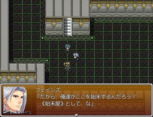 カトレアの花が咲く頃に Game Screen Shots