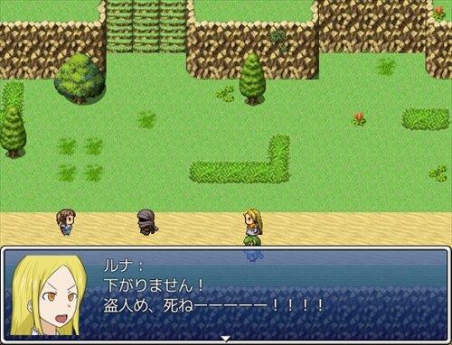お使い発冒険の旅 Game Screen Shot
