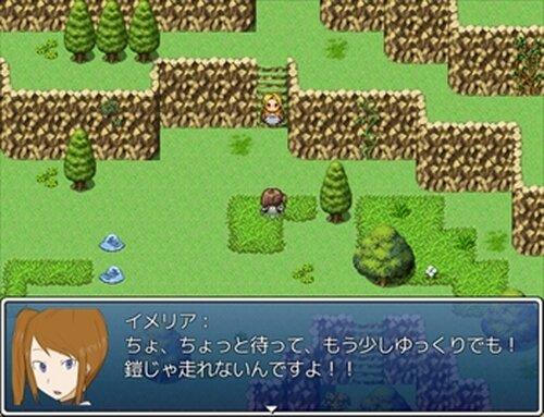 お使い発冒険の旅 Game Screen Shot4