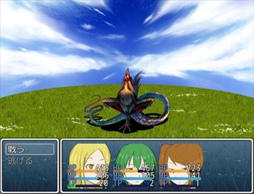 お使い発冒険の旅 Game Screen Shot5