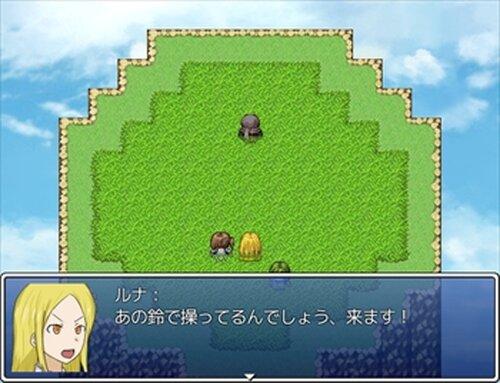 お使い発冒険の旅 Game Screen Shots
