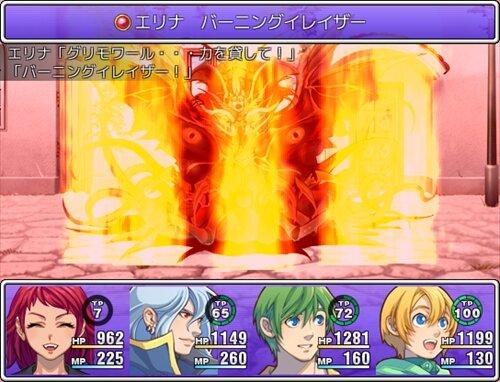 僕と魔王と不思議な少女 Game Screen Shot1