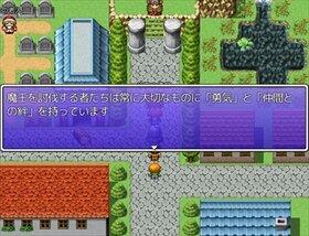 僕と魔王と不思議な少女 Game Screen Shot2