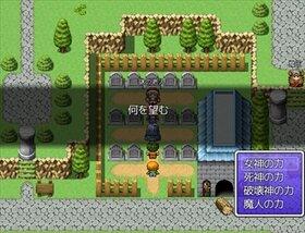 僕と魔王と不思議な少女 Game Screen Shot3