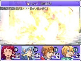 僕と魔王と不思議な少女 Game Screen Shot4