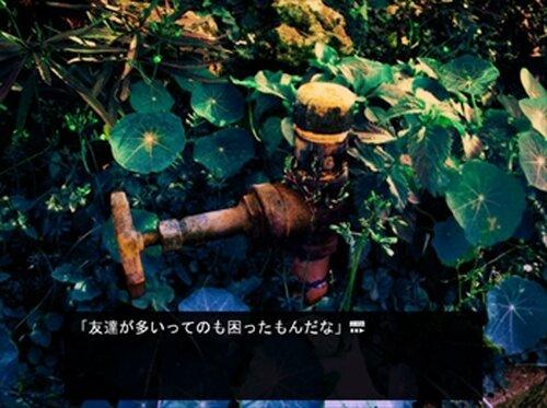 [Asepsis] Game Screen Shot2