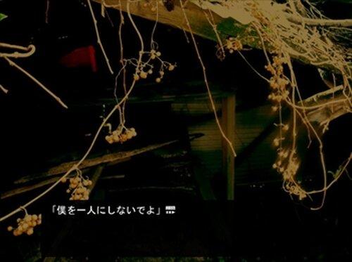 [Asepsis] Game Screen Shot5