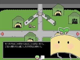 シュクシュクロボ_1.03 Game Screen Shot3