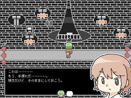 シュクシュクロボ_1.03 Game Screen Shot4