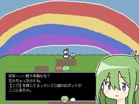 シュクシュクロボ_1.03 Game Screen Shot5