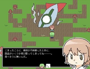 シュクシュクロボ_1.03 Game Screen Shot