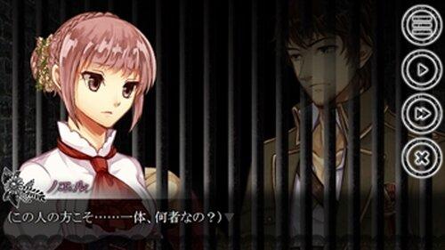 鉄格子の逢瀬 Game Screen Shot2