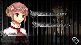 鉄格子の逢瀬 Game Screen Shot4