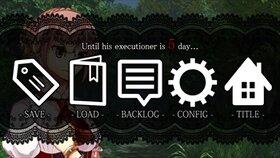 鉄格子の逢瀬 Game Screen Shot5