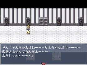激部荘~管理人が来た~ Game Screen Shot3