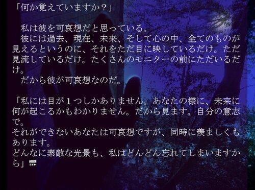 3.3.2.1 Game Screen Shot1
